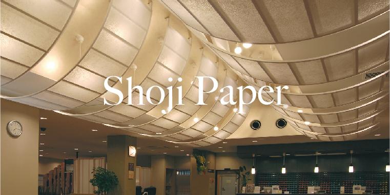 Tat Ming Flooring Shoji Paper